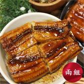 【第一鰻波】2組_胭脂鰻(每組6片)(免運) 無禮盒