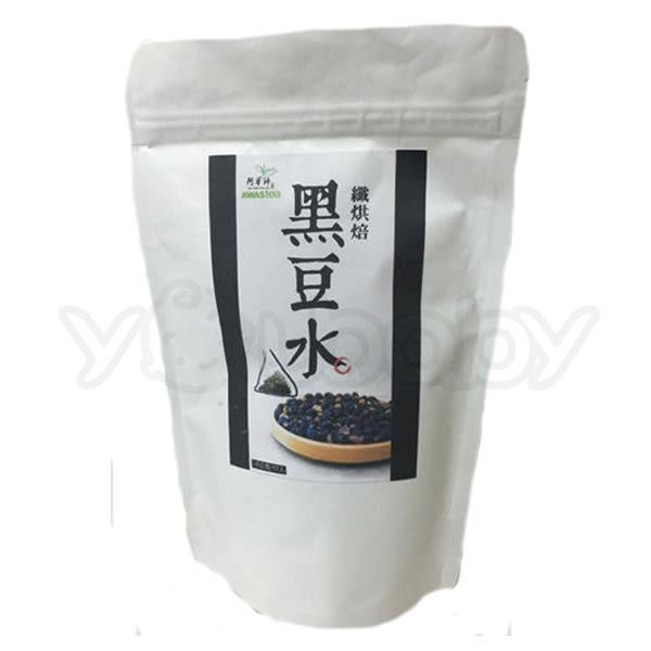 阿華師 纖烘培黑豆水15g-12入(袋)