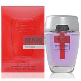 Hugo Boss Hugo Energise 勁能淡香水 75ml