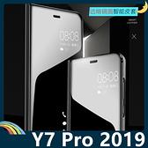 HUAWEI Y7 Pro 2019版 電鍍半透保護套 鏡面側翻皮套 免翻蓋接聽 原裝同款 支架 手機套 手機殼 華為