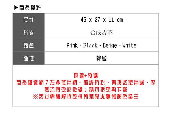 斜背包 韓國LEFTFIELD皮革側背包 書包 郵差包 單車包 NO.705 - 踢踢韓物商城