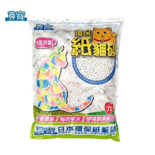 日本尊寵環保紙貓砂 (7L) x7入