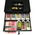 收銀盒安隆錢箱收銀箱收錢盒子商用超市收款箱收錢櫃可獨立用抽屜式帶鎖 LX 智慧e家 新品