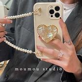 蘋果手機殼 精致珍珠鏈條適用蘋果12pro max手機殼iphonex 8plus軟7pxr/11 生活主義