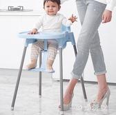 兒童座椅 兒童座椅子靠背嬰兒餐椅吃飯多功能寶寶便攜餐桌椅zzy2949『美好時光』TW