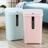 廚房垃圾桶大號帶蓋北歐20L方形防臭筒可愛分類特大號大容量家用 FF1583【男人與流行】