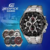 CASIO手錶專賣店 卡西歐  EDIFICE EF-539D-1A 男錶 三眼計時 防水100米 礦物玻璃 碼錶不鏽鋼錶帶