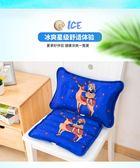 冰枕頭成人兒童降溫水枕頭夏季學生午睡枕冰墊卡通充水充氣冰涼枕  米娜小鋪 YTL