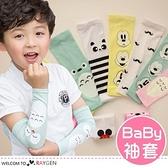卡通印花兒童防曬袖套 冰絲護袖手套