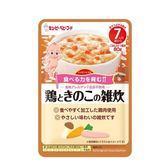 日本KEWPIE HA-11 隨行包 香菇雞肉粥80g[衛立兒生活館]