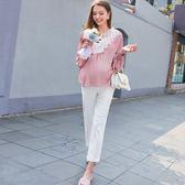 孕婦褲子春夏季薄款外穿寬鬆九分長褲2018新款時尚顯瘦鉛筆褲8031   mandyc衣間