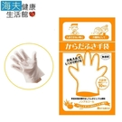 【海夫健康生活館】日本製 登山露營 居家照護 可微波 免沖水 乾洗澡手套 6包裝(無香味)
