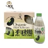 【羅東鎮農會】羅董有機青仁黑豆奶(245mlx6瓶/組)