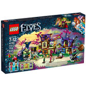 樂高積木LEGO ELVES魔法精靈系列 41185 妖精村的神奇救援