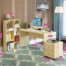 簡約現代 家用台式轉角電腦桌組合書架書桌帶書櫃寫字台辦公桌子jj