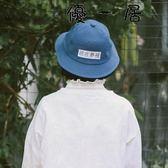 好康618 刺繡漁夫帽女韓版盆帽遮陽帽