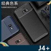 三星 Galaxy J4+ 甲殼蟲保護套 軟殼 碳纖維絲紋 軟硬組合 防摔全包款 矽膠套 手機套 手機殼