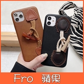 蘋果 i12 mini iphone12 pro 12 pro max iphone 11 pro max 皮革腕繩 手機殼 全包邊 軟殼 保護殼