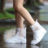 防水雨鞋套防水雨天成人男女防雨加厚防滑耐磨韓國女可愛兒童雨鞋【小梨雜貨鋪】