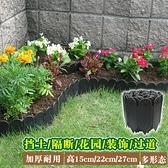 圍欄別墅花園欄柵小柵欄花圃戶外花壇菜園裝飾院子庭院塑料籬笆 夢幻小鎮