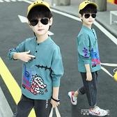 童裝男童長袖T恤春裝2020新款兒童中大童韓版上衣POLO襯衫洋氣潮A 探索先鋒