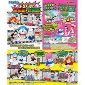 盒裝8款【日本正版】哆啦A夢 經典名場景 盒玩 擺飾 小叮噹 DORAEMON Re-Ment - 202976