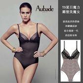 Aubade-夏日魔力B塑身連身衣(黑)Y986