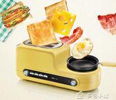 麵包機220V烤面包機家用2片早餐多士爐土司機全自動吐司YXS多色小屋