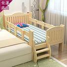 定制實木兒童床男孩女孩帶護欄單人床加寬床大床拼接床邊公主嬰兒小床H【快速出貨】