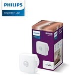 【免運費】 Philips 飛利浦 Wi-Fi WiZ 智慧照明 動作感應器 PW007