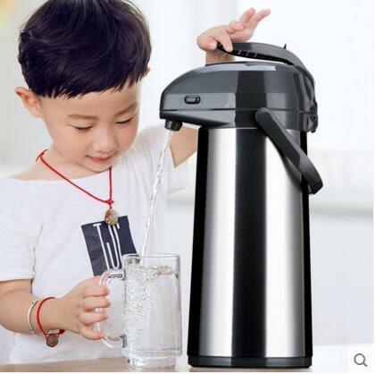 新款氣壓式熱水瓶玻璃內膽保溫瓶家用開水瓶