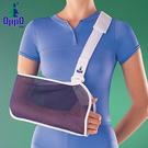 【OPPO】護具 - 透氣網製吊手袋 手臂骨折吊帶3289