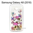 迪士尼空壓氣墊軟殼 [花草] 米妮 Samsung Galaxy A8 (2016) 5.7吋【Disney正版授權】
