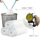固成垃圾袋家用加厚手提式自動收口新料抽繩穿繩廚房塑料袋中大號