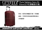   MyRack   都樂Thule Subterra Carry-On 55cm 22吋 暗紅 拉桿式滾輪旅行箱 登機箱