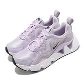Nike 休閒鞋 Wmns RYZ 365 粉紫 白 女鞋 運動鞋 老爹鞋 孫芸芸 【ACS】 BQ4153-500