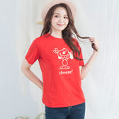 cheese!dog棉質T-shirt(4色)