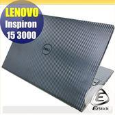 【Ezstick】DELL Inspiron 15 3576 Carbon黑色立體紋機身貼(含上蓋、鍵盤週圍)DIY包膜