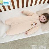 睡袋 嬰兒分腿睡袋秋冬加厚1-2-3歲寶寶拉鏈式連體睡衣兒童純棉防踢被 童趣屋