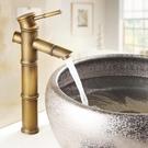 水龍頭 全銅歐式仿古洗手盤水龍頭單冷熱菜池洗臉盆臺上浴室高款防濺創意 星河光年
