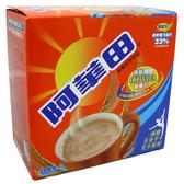 阿華田營養麥芽飲品-減糖隨身包(盒裝)20g*11入*2盒【合迷雅好物超級商城】