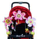 【奇買親子購物網】Tiny Love 嬰兒車益智玩具(青蛙/粉蝴蝶/太陽)