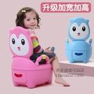 坐便器 加大號嬰兒童坐便器女寶寶馬桶廁所小孩女孩便盆男孩專用尿盆尿桶 小艾時尚NMS