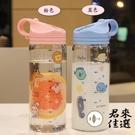 帶吸管玻璃杯隨身杯水杯帶刻度學生便攜牛奶杯【君來佳選】