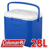 【Coleman 美國 28L EXCURSION海洋藍冰箱】CM-27861/行動冰箱/冰桶/露營冰箱/保冷箱