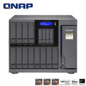 QNAP威聯通 TS-1677X-1700-64G 16Bay NAS網路儲存伺服器