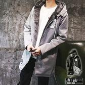 『潮段班』【HJ0FY108】韓版保暖內刷毛中長版連帽大衣外套