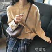韓版花邊領寬鬆百搭顯瘦純色簡約長頭針織毛衣女上衣 交換禮物