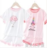 女童睡衣兒童夏季純棉薄款套裝大童冰絲短褲女孩寶寶夏空調家居服「錢夫人小鋪」