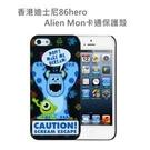 【默肯國際】正版授權 86hero Apple iPhone 5 專用 保護殼 - 迪士尼 Alien with mon